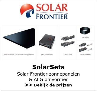 Solar Frontier SolarSets 165Wp Zonnepanelen